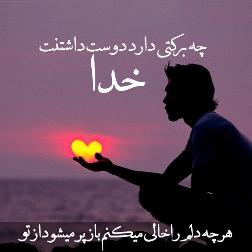 احمد سلیمی