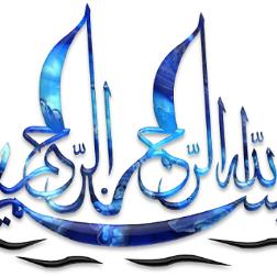 محسن عشقی